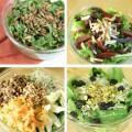 SaladMosaic